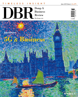 [eBook] DBR 275호
