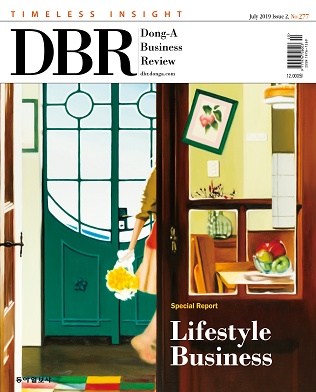[eBook] DBR 277호