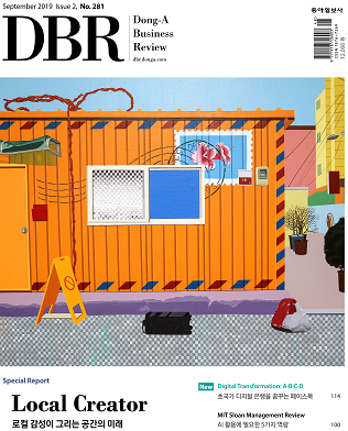 [eBook] DBR 281호