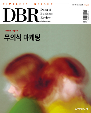 [eBook] DBR 276호