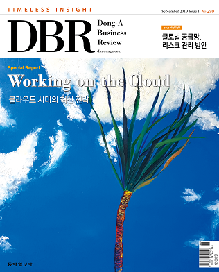 [eBook] DBR 280호