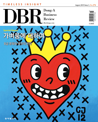 [eBook] DBR 278호